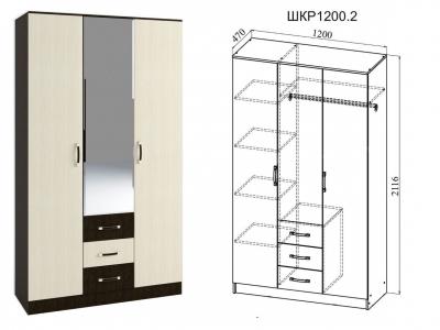 Шкаф 3-х створчатый ящиками и зеркалом Ронда ШКР 1200.2 2116х1200х470мм