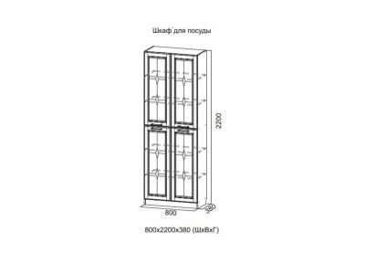 Шкаф для посуды Прованс 1 СВ 800х2200х380 мм