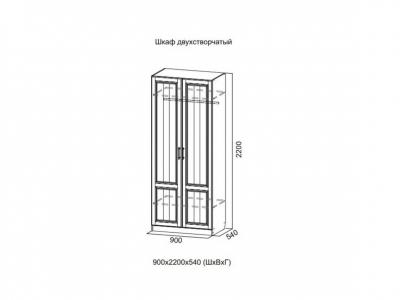 Шкаф двухстворчатый Прованс 1 СВ 900х2200х540мм