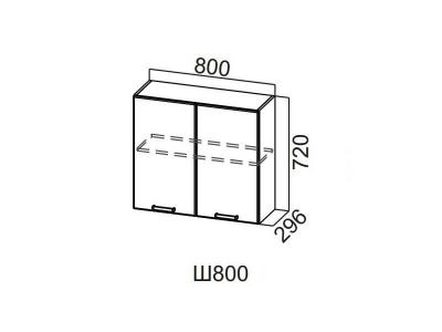 Шкаф навесной 800/720 Ш800/720 Лофт
