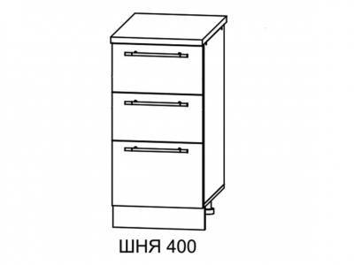 Шкаф нижний 400мм с 3мя ящиками СЯ 850х400мм МДФ сандал б/столешницы Империя