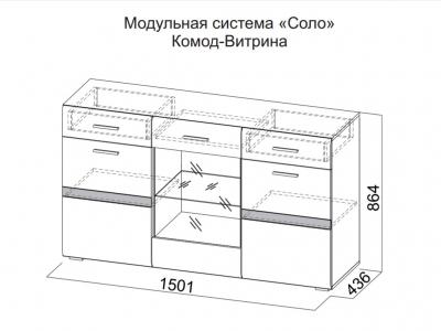 Комод-витрина Соло