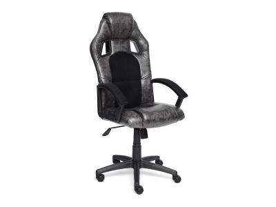 Кресло Driver Серый - Чёрный