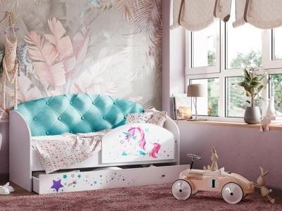 Кровать Звездочка бирюзовый с бортиком на щитах