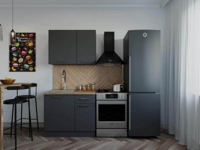Кухонный гарнитур Антрацит-1000