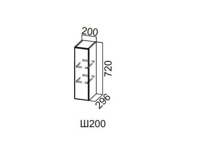 Кухня Геометрия Шкаф навесной 200 Ш200 720х200х296мм