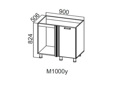 Кухня Геометрия Стол-рабочий угловой 1000 под мойку М1000у 824х900х506-600мм