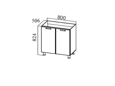 Кухня Модерн Стол-рабочий 800 под мойку М800 824х800х506-600мм