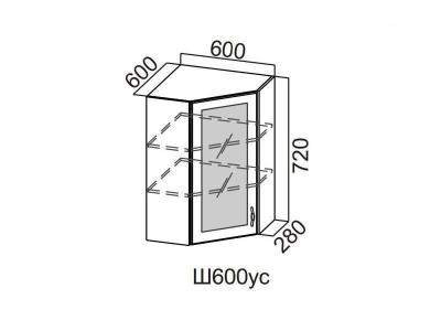 Кухня Прованс Шкаф навесной угловой со стеклом 600 Ш600ус-720 720х600х600мм