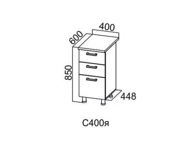Кухня Магнолия доп модуль Стол с ящиками С400я