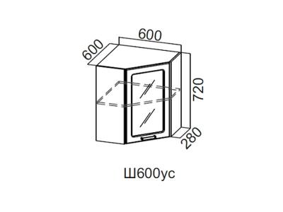 Лакра Шкаф навесной 600_720 угловой со стеклом Ш600ус_720 600х720х600