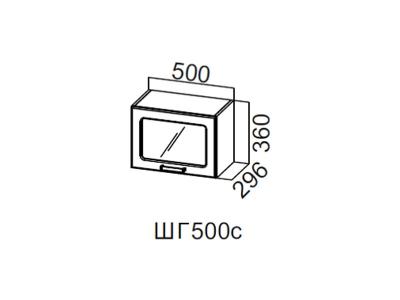 Лаура Шкаф навесной 500_360 горизонтальный со стеклом нижний ШГ500с_360 500х360х296