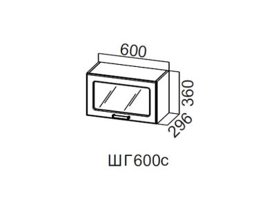 Лаура Шкаф навесной 500_360 горизонтальный со стеклом верхний ШГ500с_360 500х360х296