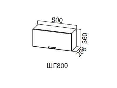 Лаура Шкаф навесной 800_360 горизонтальный верхний ШГ800_360 800х360х296