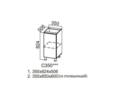 Стол-рабочий 350 С350 Лофт